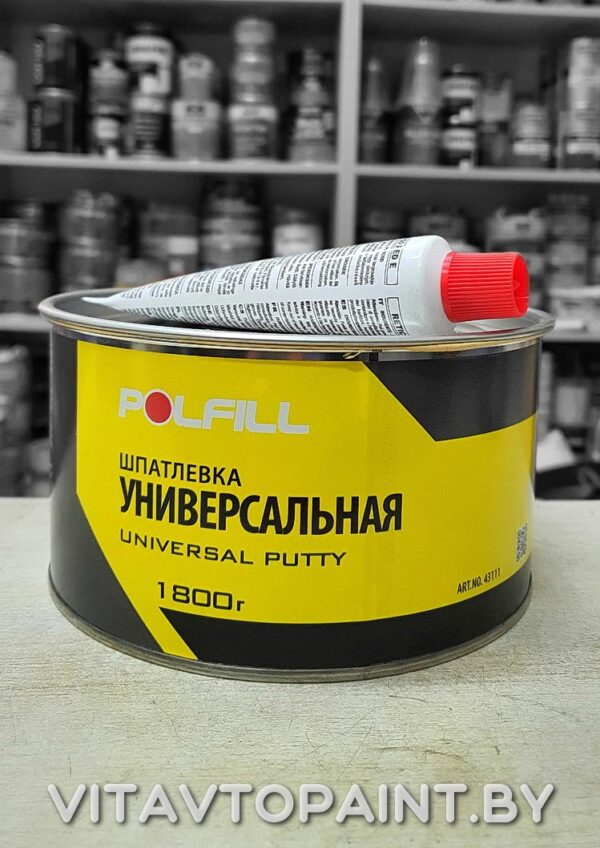 Polfill UNI