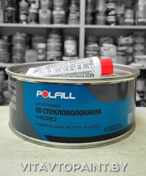 Polfill Micro