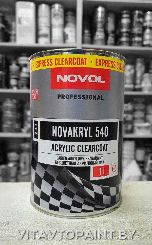 Novol 540