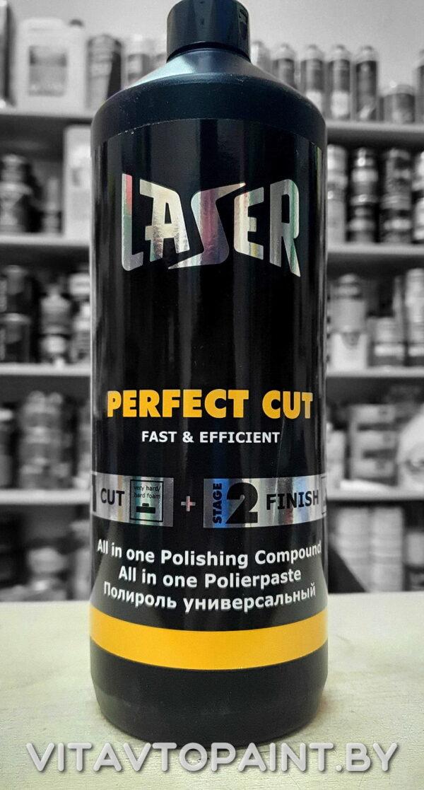 Laser Perfect CUT